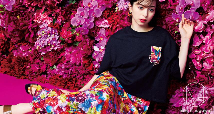 GU携手豔花女王「蜷川实花」品牌打造绝美联名, 「GU x M/mika ninagawa」5月21日华丽登场!