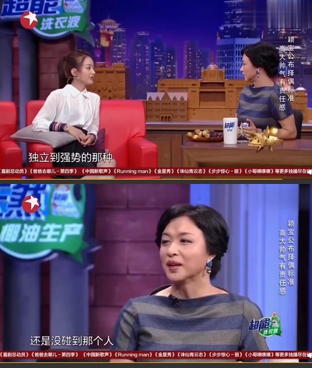 冯绍峰陪赵丽颖生产 自曝见孩子下秒做这事 网亏:难怪会分开