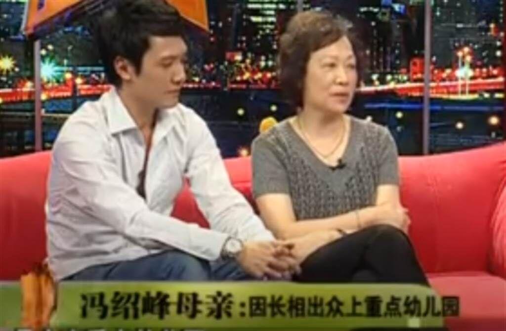 赵丽颖、冯绍峰家境悬殊 农家女昔2招讨好贵妇婆婆