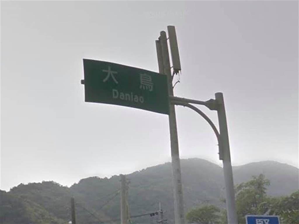 台湾美人最多的村庄?网曝在云林 1.6万人讚翻
