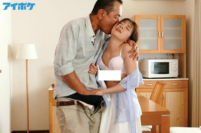 IPX-327: 面对公公每天的索取,新婚人妻岬奈奈美无法拒绝…