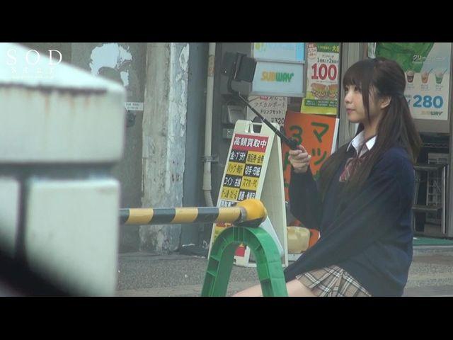 STARS-201:最强处女街边搭讪约炮!认得出 戸田真琴 就能上!