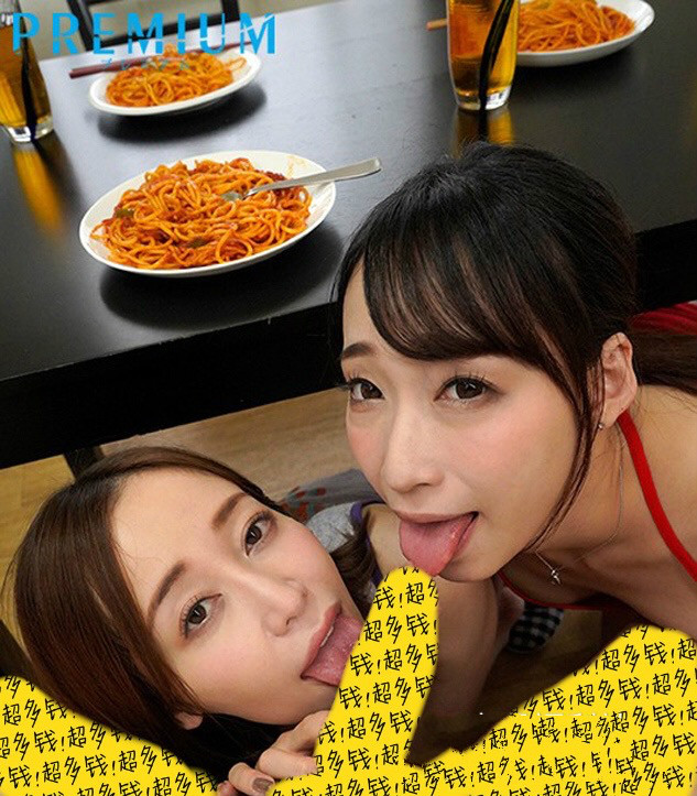 PRED-211:合体疯狂榨精!要满足老婆的两个姊姊性欲真的太难了!