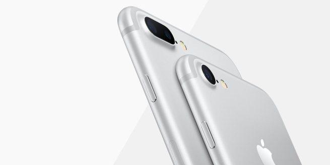 「平价」iPhone 不只一款!iOS 14 程式码再洩密 iPhone SE2 有 5.5 吋大萤幕版本