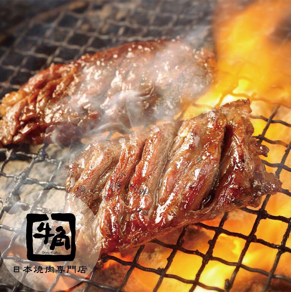 聚餐多了一种选择!欢庆 牛角 15 周年祭 ,吃烧肉、抽机票大奖拿不完!