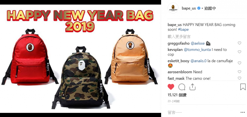 新的一年猿人难道要换风格了吗? 2019 BAPE 即将贩售的单品好像有点可爱啊!