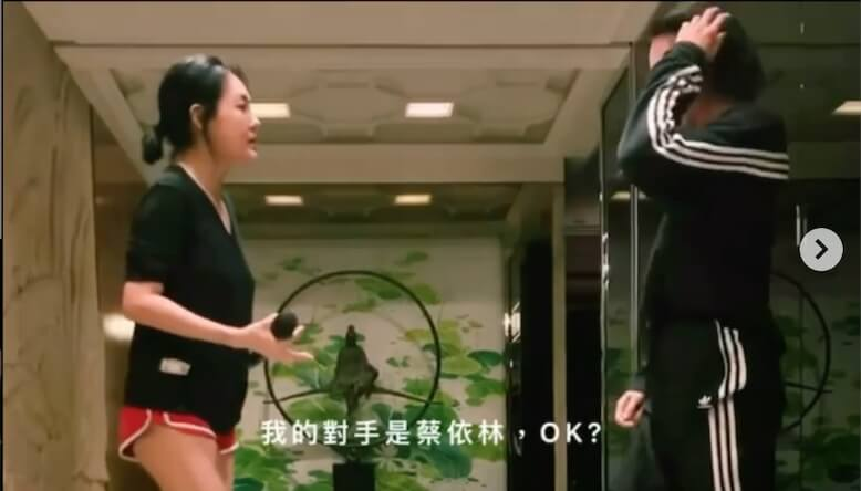 小S任蔡依林嘉宾狂练《Mr.Q》!舞蹈老师崩溃 逃离影片曝光遭网亏:当时害怕极了