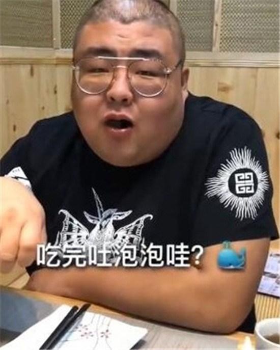 曾胖到「体重计转不动」!160KG吃播主「泡泡龙」猝逝 享年29岁