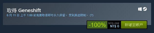 揪团相杀!Q版《侠盗猎车手》Steam限时免费 多人混战起来