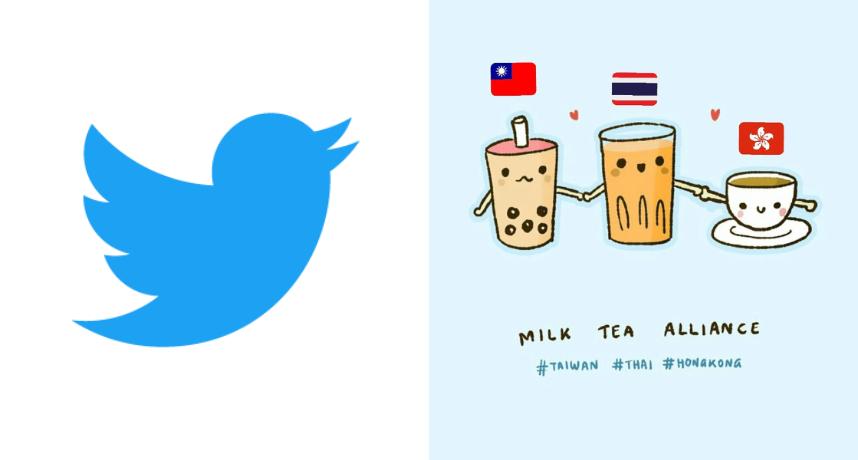 再爆辱华!Twitter 「奶茶联盟」Emoji   现「台湾国旗」惹怒陆网:坚决抵制!