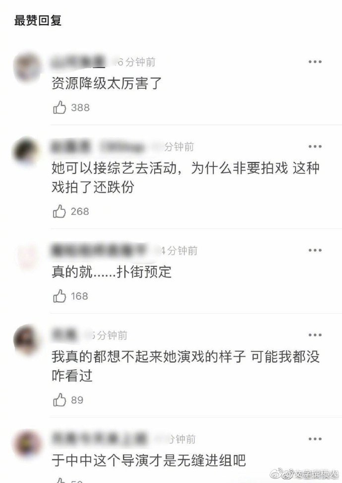 Angelababy爆「新戏搭档赖冠霖」!网酸:咖位断崖式降级