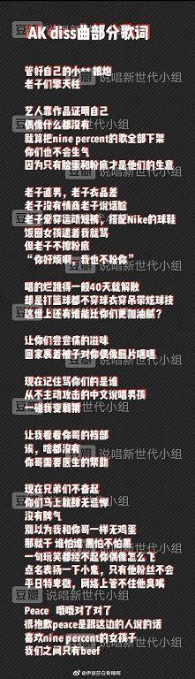 曾写歌讽刺偶像!《创4》刘彰出道「黑历史曝光」 网崩溃:为什么不是他?