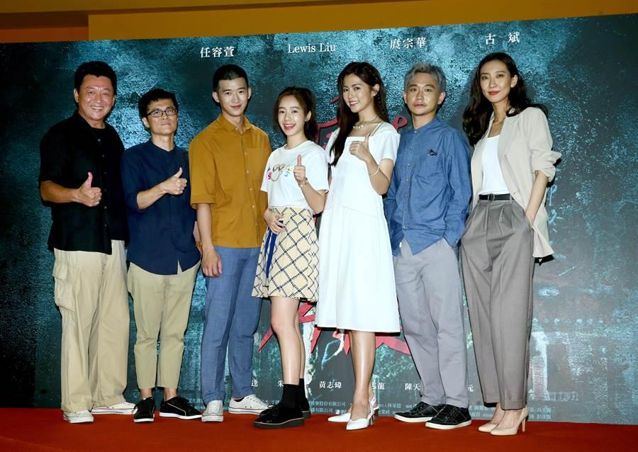 任容萱「威胁」王子看恐怖片 任爸任妈挺女儿《惊梦49天》